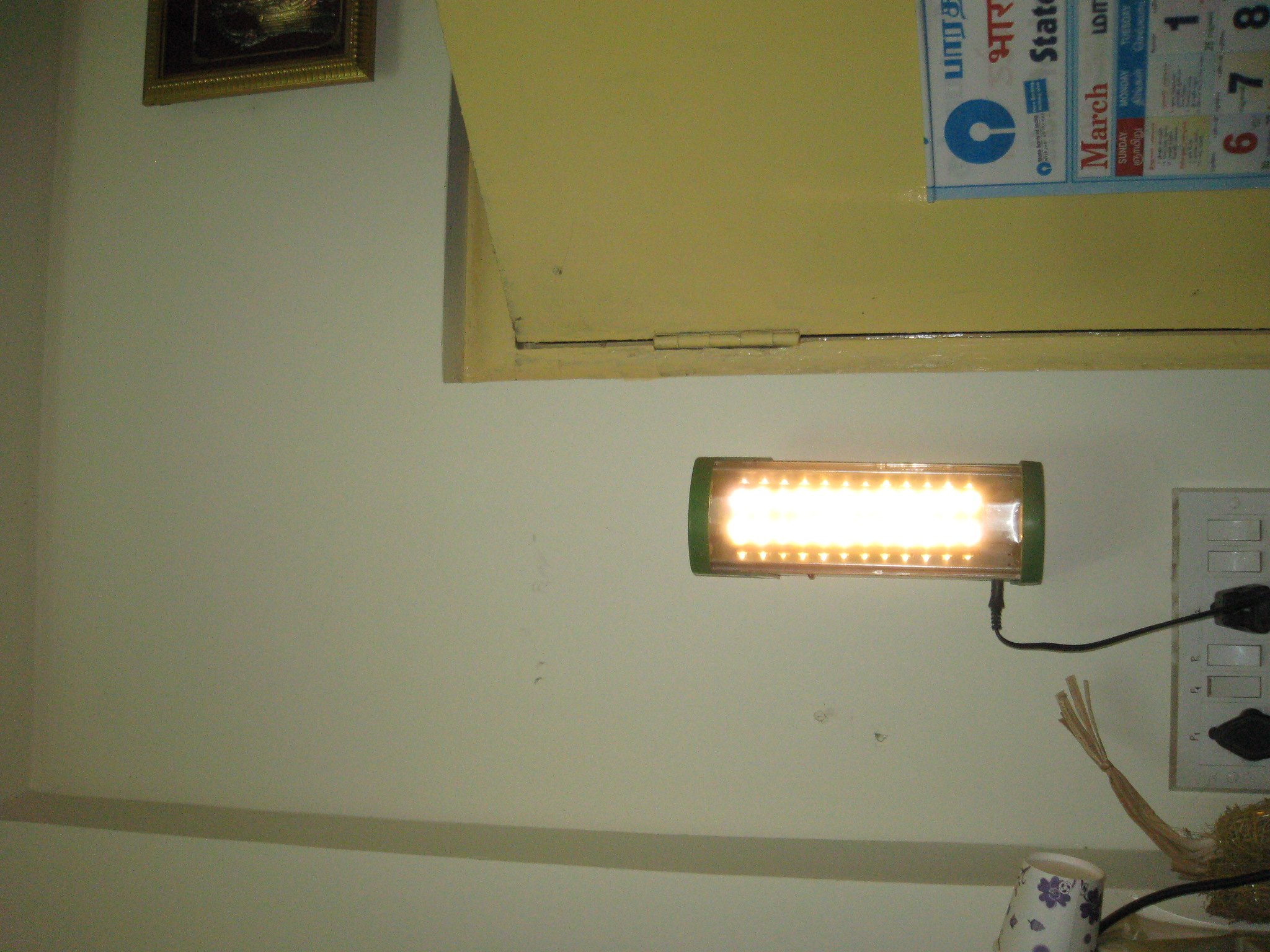 Automatic Led Emergency Light Circuit Power Of With A Wall Schematic To Electrical Wiring