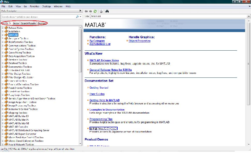 Matlab Help Page